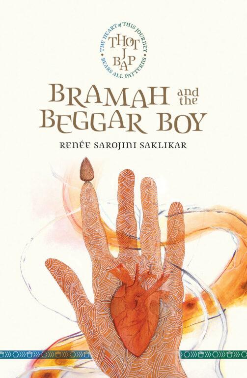 Book Cover: Bramah and The Beggar Boy
